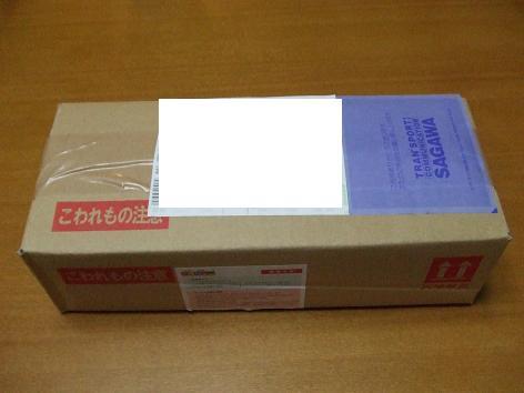 1_20091110165125.jpg
