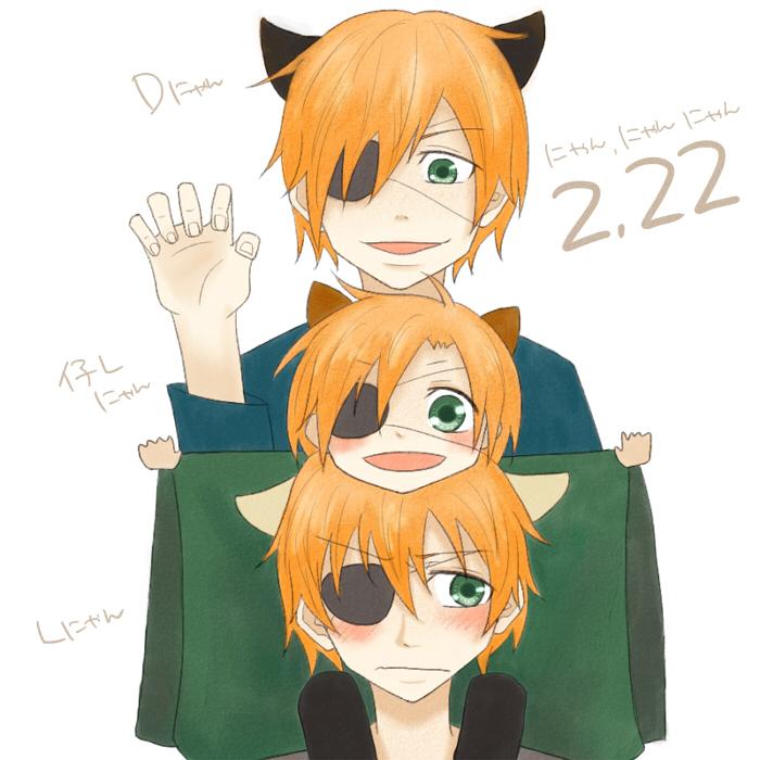 lavi33