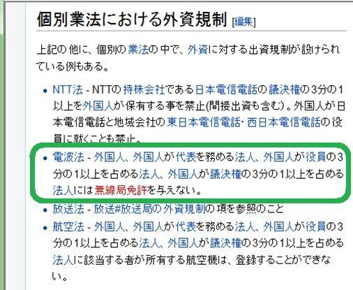 0602_20110805233526.jpg