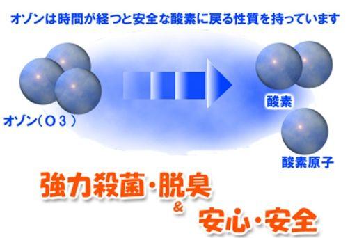 0902_20110809234111.jpg
