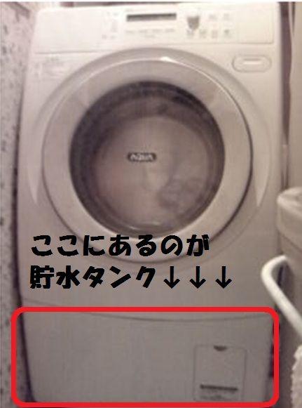 0905_20110809234111.jpg