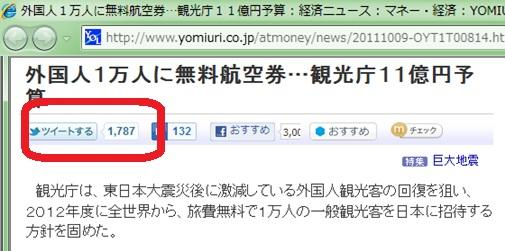 1101_20111011121455.jpg