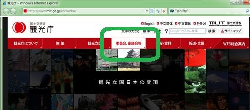 1103_20111011121455.jpg