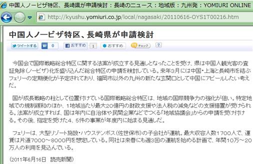 1108_20110711110945.jpg
