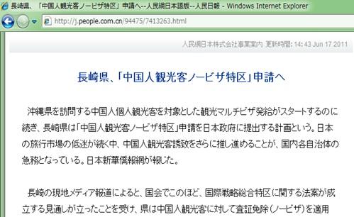 1109_20110711110945.jpg