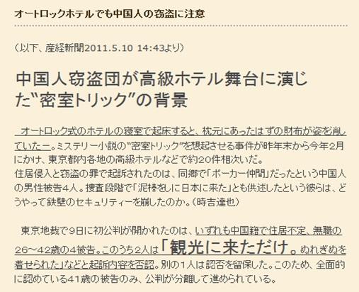 1112_20110711110945.jpg
