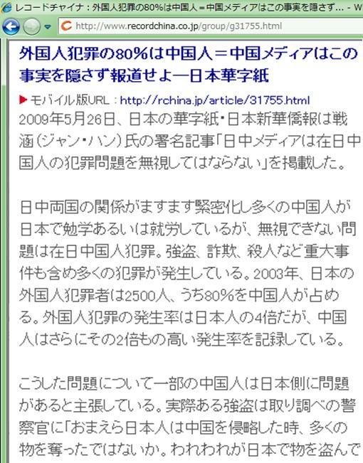 1113_20110711111021.jpg