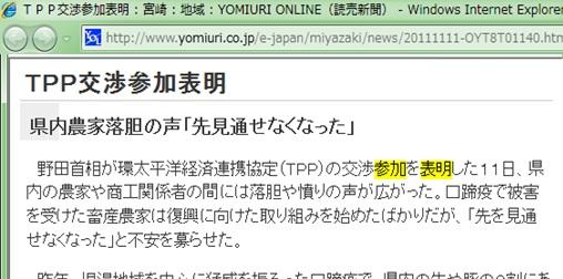 1201_20111112170533.jpg