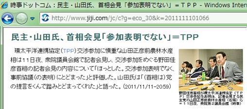 1202_20111112170533.jpg