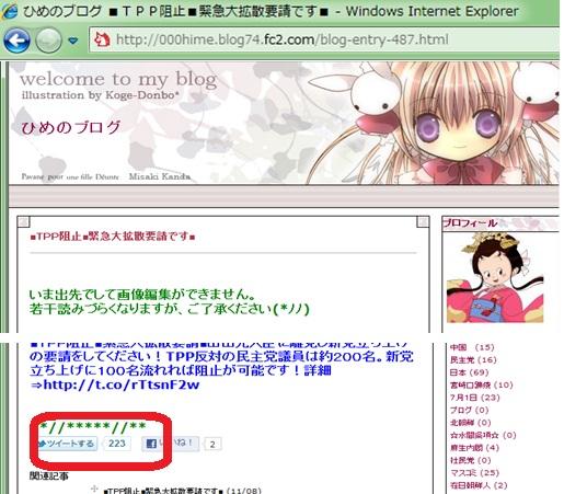 1204_20111112170533.jpg
