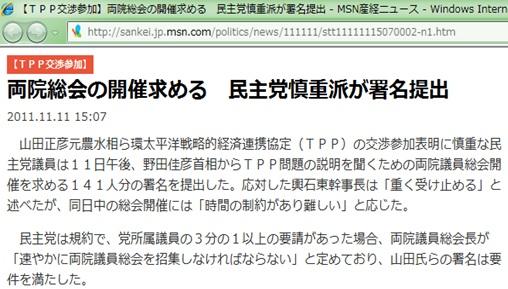 1206_20111112170532.jpg