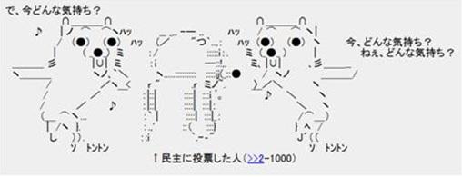 1210_20110513032027.jpg