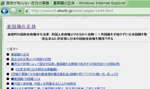 1409_20111115052845.jpg