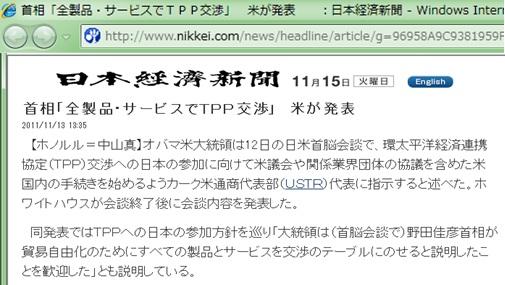 1501_20111115052026.jpg