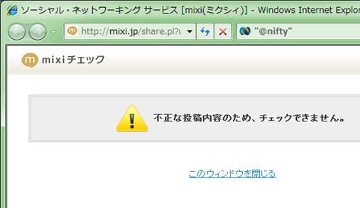 1601_20111016100802.jpg