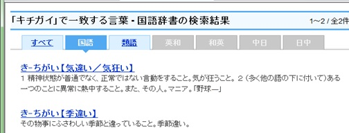 1603_20111016100802.jpg