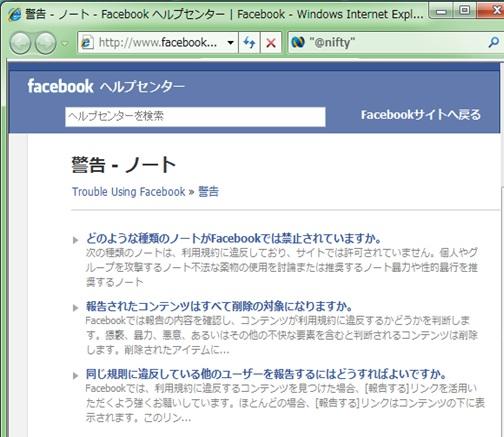1604_20111016100802.jpg