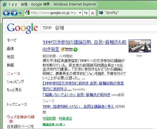 1607_20111016110608.jpg