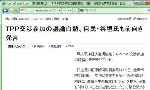 1608_20111016110608.jpg