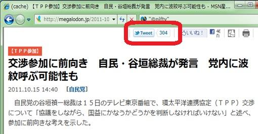 1610_20111016110607.jpg