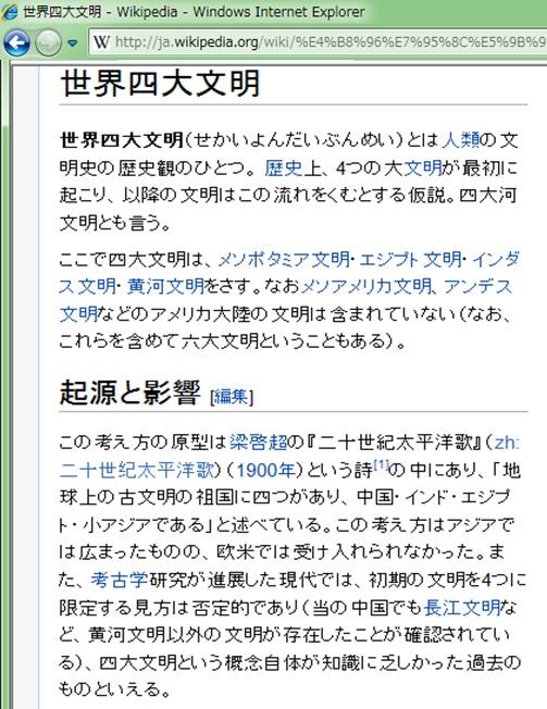 1705_20110917123559.jpg