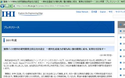 1709_20111117134723.jpg