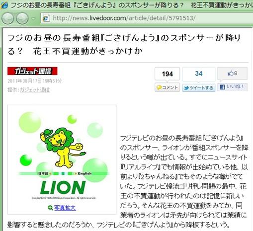 1800_20110819013917.jpg