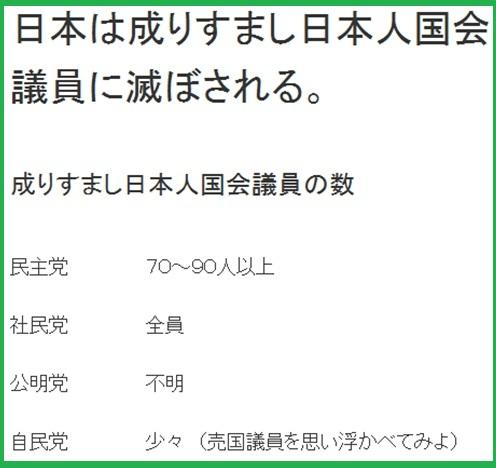 1807_20110819081143.jpg