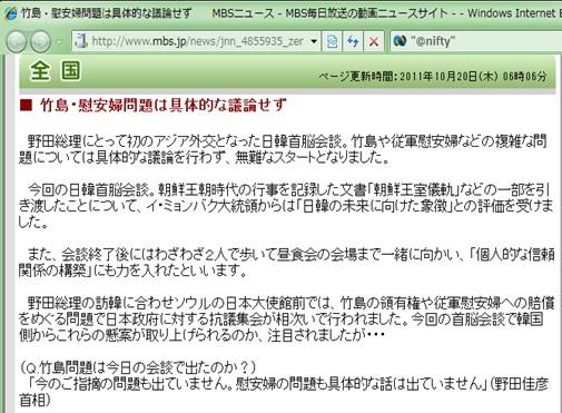 2005_20111020093000.jpg