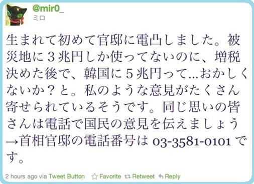 2011_20111020093030.jpg