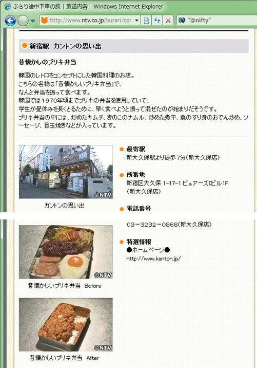 2017_20110920123631.jpg