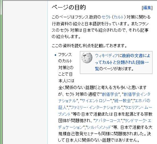 2202_20111022124915.jpg