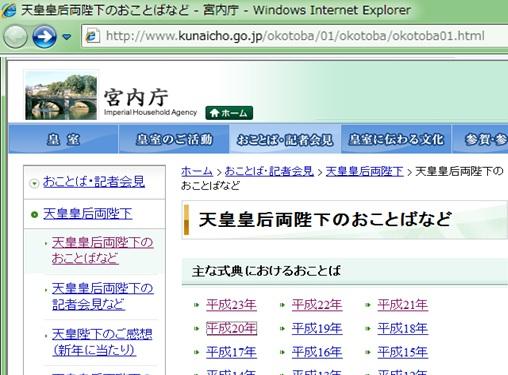 2402_20111024135823.jpg