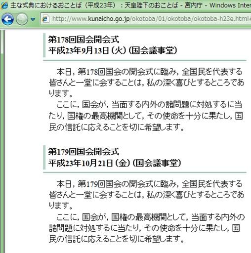 2403_20111024135823.jpg