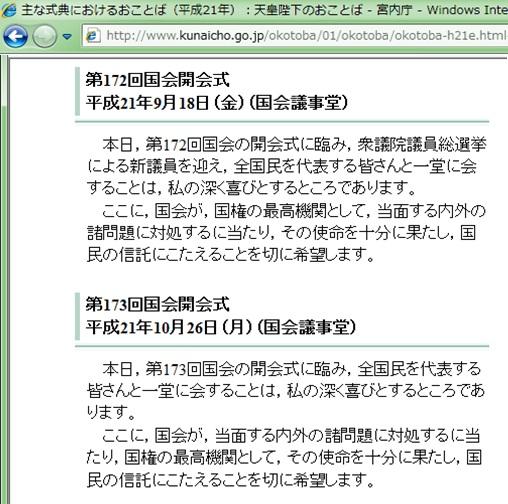2404_20111024135823.jpg