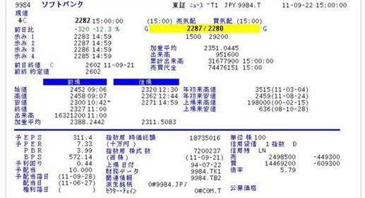 2406_20110924071343.jpg