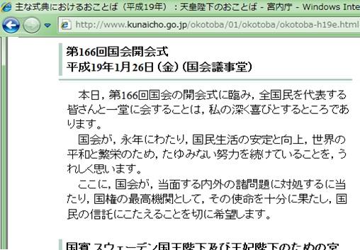 2406_20111024135822.jpg