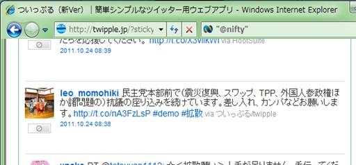 2408_20111024135858.jpg