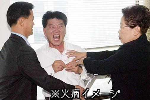 【話題】 舛添都知事がネトウヨを挑発 「1人のネット右翼が1000人分(批判)メール送ってるだけだろ」★2->画像>102枚