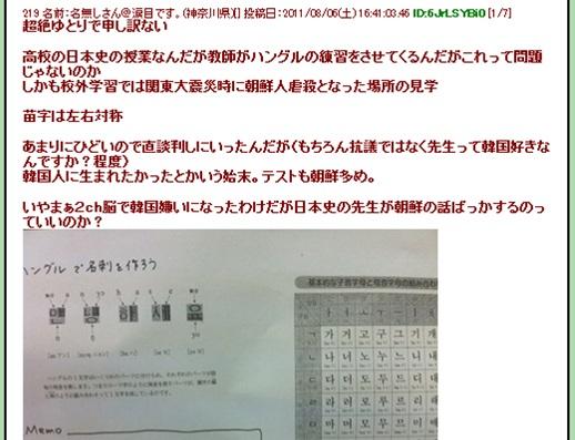 2604_20110826065015.jpg