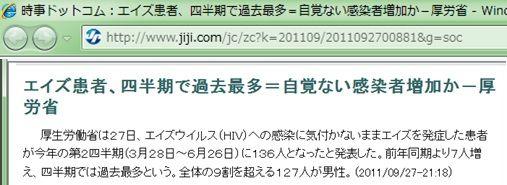 2801_20110929000308.jpg