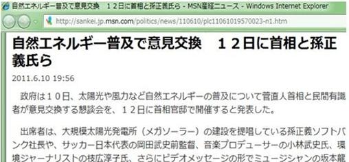 2902_20110829112426.jpg