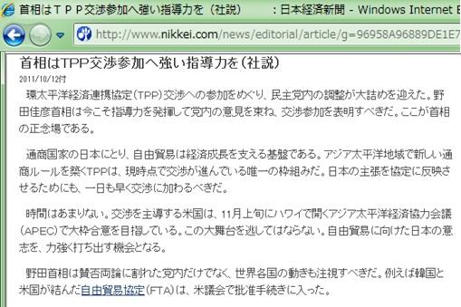 3103_20111031103454.jpg