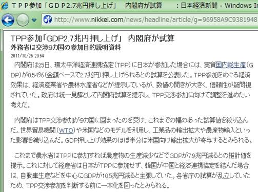 3107_20111031103532.jpg