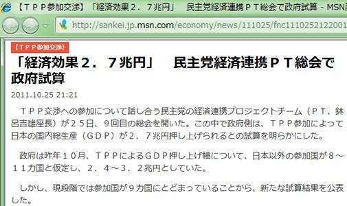 3109_20111031103532.jpg