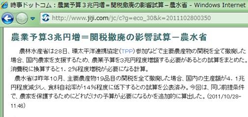 3111_20111031103531.jpg