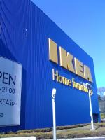 IKEA---.jpg