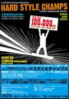 poster05-thumb.jpg