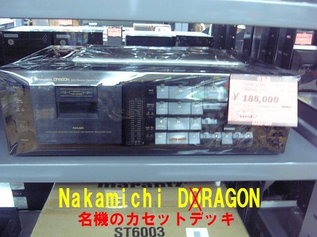 Nakamichi DRAGON
