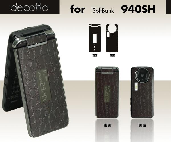 decotto 940SH